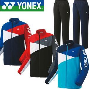 ◆◆ <ヨネックス> 【YONEX】19SS メンズ ニットウォームアップシャツ&パンツ ジャージ上下セット テニス 52004-62004|gainabazar
