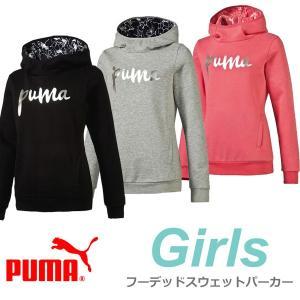 即納可☆ 【PUMA】プーマ ガールズ フーデッドスウェットパーカー(590516-16skn)