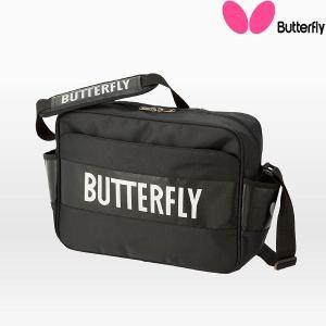 ◆◆○ <バタフライ> Butterfly (卓球バッグ)スタンフリー・ショルダー シルバー 62870-280 卓球 バッグ(62870-280-but1)|gainabazar