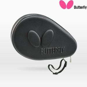 ◆◆○ <バタフライ> Butterfly (卓球用ラケットケース)ポルティエ・ハードフルケース ブラック 62880-278 卓球(62880-278-but1)|gainabazar