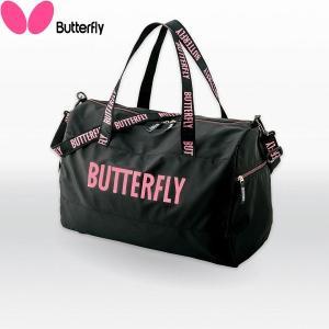 ◆◆○ <バタフライ> Butterfly ラドフィン・ライトダッフル卓球用バッグ ピンク 62910-008 卓球 バッグ(62910-008-but1)|gainabazar