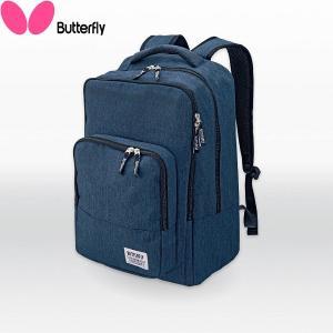 ◆◆○ <バタフライ> Butterfly ラドフィン・リュック卓球用バッグ ネイビー 62930-178 卓球 バッグ(62930-178-but1)|gainabazar