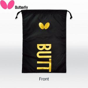◆◆●送料無料 メール便発送 <バタフライ> Butterfly スタンフリー・シューズ袋 62940 (278)ブラック 卓球 シューズバッグ 62940-278|gainabazar