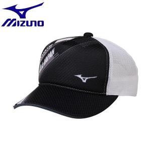 ◆◆送料無料 定形外発送 <ミズノ> MIZUNO ゲンテイキャップ(ユニセックス) 62JW0X55 (09)  テニス バドミントン|gainabazar