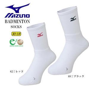 即納可★ 【MIZUNO】ミズノ ソックス バドミントン 靴下 ユニセックス(62jx4205-16skn)|gainabazar
