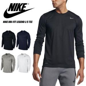 ◆◆送料無料 メール便発送 <ナイキ> NIKE ナイキ メンズ  DRI-FIT LEGEND L/S TEE トレーニングシャツ トップス ロングTシャツ(718838-mkn-nik2)|gainabazar