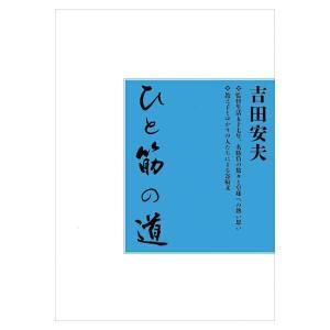◆◆○ <バタフライ> Butterfly (書籍)ひと筋の道 81340 卓球(81340-but1)|gainabazar
