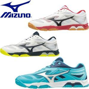 ◆◆ <ミズノ> 【MIZUNO】 ユニセックス ウエーブメダル 6 卓球 シューズ 81GA1915|gainabazar