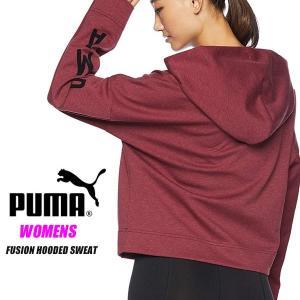 即納可☆【PUMA】プーマ 超特価 FUSION フーデッドスウェットジャケット レディース 853...