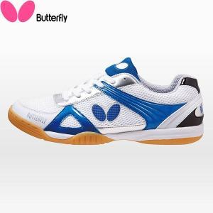 ◆◆○ <バタフライ> Butterfly 男女兼用卓球シューズ レゾライントライネックス ブルー 93600-177 卓球(93600-177-but1)|gainabazar