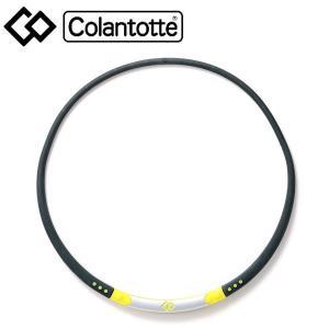 ◆◆送料無料 メール便発送 <コラントッテ> Colantotte ワックルネック SPORT ABAPS (9030) ブラック×ライムイエロー 磁気ネックレス 首のコリ・肩コリ|gainabazar