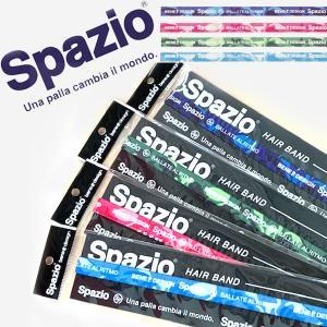 ◆◆送料無料 メール便発送 <スパッツィオ> 【Spazio】 カモフラージュヘッドバンド ヘアバンド フットサル AC0074|gainabazar