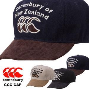 即納可★ 【canterbury】カンタベリー CCCキャップ 帽子 ラグビー(ac06841-16skn)|gainabazar