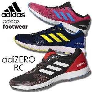 即納可☆ 【adidas】アディゼロ 超特価半額以下  ADIZERO RC メンズ  軽量 ランニングシューズ BB7340 BB7339 BB7337|gainabazar