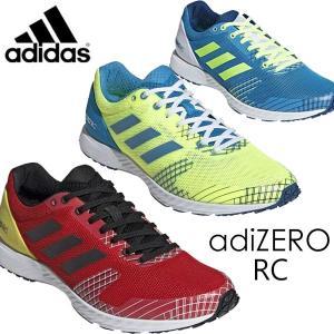 即納可☆ 【adidas】アディゼロ 超特価半額以下  ADIZERO RC メンズ  軽量 ランニングシューズ G25938 B37390 B37393|gainabazar