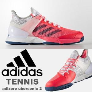 即納可☆ 【adidas】adizero ubersonic2 アディゼロ ウーバーソニック2 メンズ 2E テニスシューズ オールコート(aq6050-16skn) gainabazar