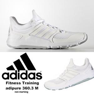即納可☆ 【adidas】アディダス 特価 adipure 360.3 M アディピュア メンズ ジム フィットネス トレーニングシューズ(aq6139-16skn)|gainabazar