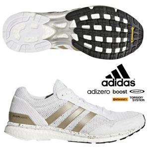 即納可☆ 【adidas】アディダス 超特価 ADIZERO JAPAN BOOST 3 アディゼロ ブースト 3 軽量 ランニングシューズ マラソンシューズ(bb6439-bb6442-16skn)|gainabazar
