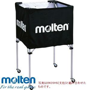 ◆◆ <モルテン> MOLTEN BK20H用ネットのみ BK20HNBK (BK/黒) (バスケットボール)|gainabazar