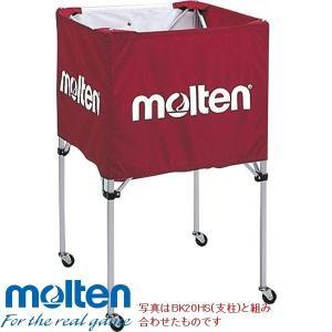 ◆◆ <モルテン> MOLTEN BK20H用ネットのみ BK20HNE (E/エンジ) (バスケットボール)|gainabazar