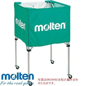 ◆◆ <モルテン> MOLTEN BK20H用ネットのみ BK20HNG (G/緑) (バスケットボール)|gainabazar