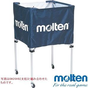 ◆◆ <モルテン> MOLTEN BK20H用ネットのみ BK20HNNV (NV/ネイビー) (バスケットボール)|gainabazar