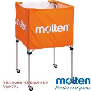 ◆◆ <モルテン> MOLTEN BK20H用ネットのみ BK20HNO (O/オレンジ) (バスケットボール)|gainabazar