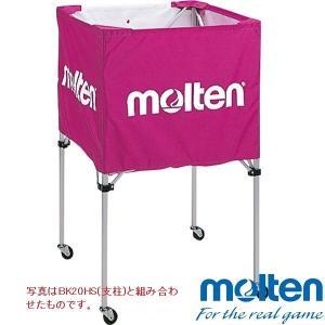 ◆◆ <モルテン> MOLTEN BK20H用ネットのみ BK20HNP (P/紫) (バスケットボール)|gainabazar