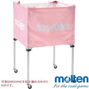 ◆◆ <モルテン> MOLTEN BK20H用ネットのみ BK20HNPK (PK/ピンク) (バスケットボール)|gainabazar