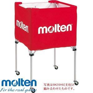 ◆◆ <モルテン> MOLTEN BK20H用ネットのみ BK20HNR (R/赤) (バスケットボール)|gainabazar