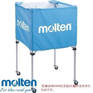 ◆◆ <モルテン> MOLTEN BK20H用ネットのみ BK20HNSK (SK/サックス) (バスケットボール)|gainabazar