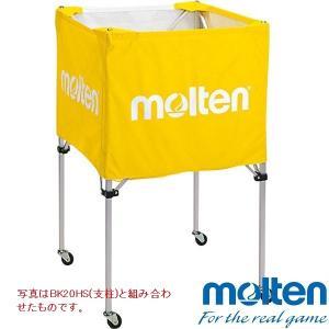 ◆◆ <モルテン> MOLTEN BK20H用ネットのみ BK20HNY (Y/黄) (バスケットボール)|gainabazar