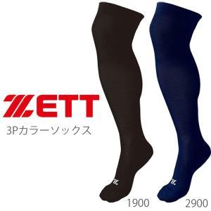 ■商品説明 つま先とかかと部分に補強糸を加えることで耐久性をアップ。さらに丈は膝上設計の長尺仕様。ソ...