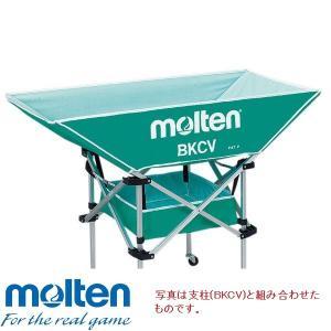 ◆◆ <モルテン> MOLTEN BKCV用ネット BKCVNG (G/緑) (バレーボール)|gainabazar
