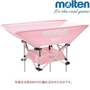 ◆◆ <モルテン> MOLTEN BKCV用ネット BKCVNPK (PK/ピンク) (バレーボール)|gainabazar