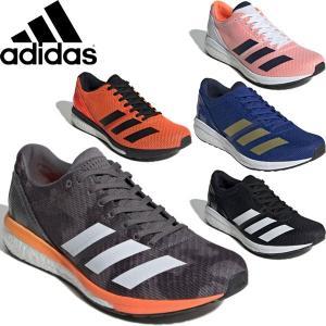 ◆◆ <アディダス> 【adidas】19FW メンズ アディゼロ ボストン 8 M ジョギング ランニングシューズ F34054 G28858 G28859 G28860 G28861|gainabazar