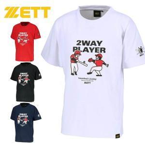 送料無料 メール便発送 即納可☆ 【ZETT】ゼット ベースボールジャンキー Tシャツ ジュニア BOT497JTJ|gainabazar