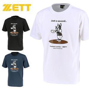 吸汗速乾のポリエステル素材を使用した高校野球シリーズのTシャツ第二弾。『汗かき王子』    素材:ポ...