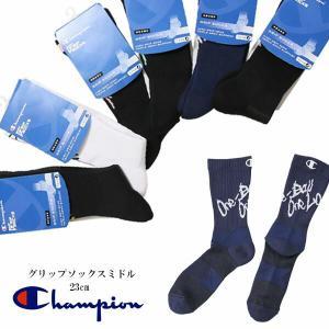 即納可★ 【CHAMPION】チャンピオン グリップソックス ミドル バスケットボール ユニセックス 靴下(c3-hb712s-16skn)|gainabazar
