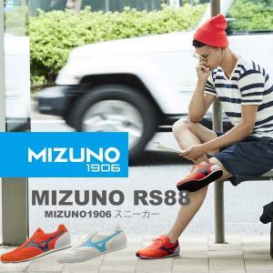 即納可☆ 【MIZUNO】ミズノ1906  超特価  MIZUNO RS88 メンズ スニーカー カジュアルシューズ 靴(d1ga1721-16skn)|gainabazar