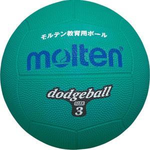 ◆◆ <モルテン> MOLTEN ドッジボール D3G (緑) (ドッジボール)|gainabazar
