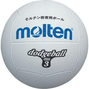 ◆◆ <モルテン> MOLTEN ドッジボール D3W (白) (ドッジボール)|gainabazar