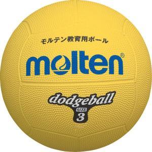 ◆◆ <モルテン> MOLTEN ドッジボール D3Y (黄) (ドッジボール)|gainabazar