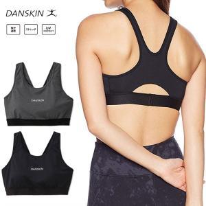 即納可★【DANSKIN】ダンスキン ALL DAY ACTIVEブラ スポーツブラ DA18902|gainabazar