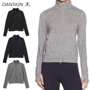 即納可☆【 DANSKIN】ダンスキン 超特価 レディース ALL DAY ACTIVE ジャケット DA57300|gainabazar