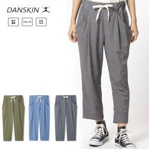 即納可★【DANSKIN】ダンスキン ハイウエストイージークロップ クロップパンツ DB49131|gainabazar