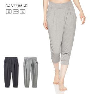 即納可★【DANSKIN】ダンスキン YOGA クロップパンツ DB69134|gainabazar