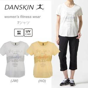 送料無料 メール便発送 即納可☆ 【DANSKIN】ダンスキン ウィメンズ Tシャツ (レディース フィットネスウェア) ヨガ ダンス(db77160-2-16skn)|gainabazar