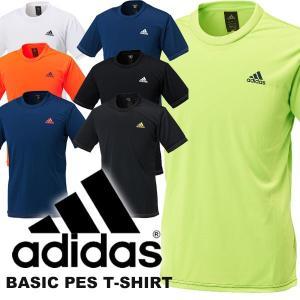 送料無料 メール便発送 即納可☆ 【adidas】アディダス 超特価 M BASIC PES Tシャツ カジュアル 半袖 シンプル ワンポイントティーシャツ(djf43-16skn)