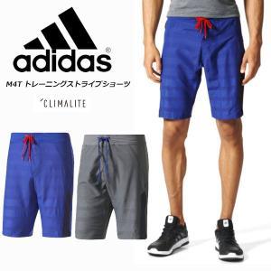 即納可☆ 【adidas】アディダス 特価 M4T トレーニングストライプショーツ メンズ DJX80|gainabazar